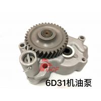 High Level 6D31 Engine Oil Change Pump ME013203 With Standard Size Manufactures