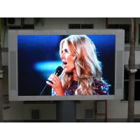 High Definition DIP P6 Outdoor Advertising LED Display Panel 1R1G1B , 27778dots/sqm Manufactures
