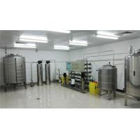 Commercial Reverse Osmosis Water Filtration System Drinking Water Equipment Manufactures