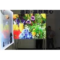 China Small Pixel Pitch 2.5MM HD Indoor LED Display Screen on sale