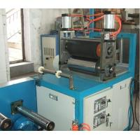 45 Level PVC Film Blowing Machine , New / Used Blown Film Extrusion Line 11KW Manufactures
