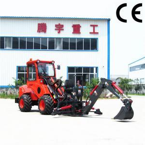 china mini garden tractor TAIAN DY1150 , multifunction kubota walking tractor Manufactures