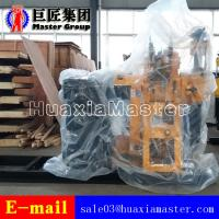 Quality HZ-130Y Hydraulic portable well drilling machine rotary drilling rig drill for sale