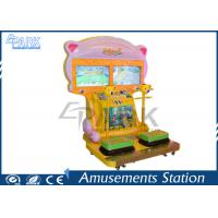 2 Players Amusement Coin Operated Happy Jump Game Machines CE Certificate Manufactures