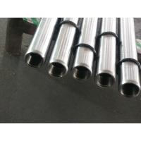 Customized Hollow Piston Rod, Hard Chrome Hollow Bar Outer Diameter 6mm - 1000mm Manufactures
