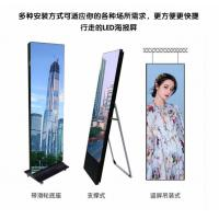 300-2400Hz Smart LED Poster Display Multiple Assembly  640*1920mm Screen Size Manufactures