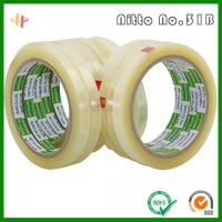 Ridong 31B Test Tape Nitto31b Transformer Coil transparent Insulation Tape Manufactures