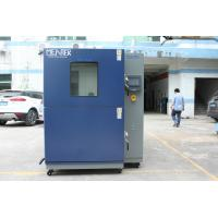 Buy cheap Vertical Type Two Zone Thermal Shock Chamber With Basket Transition from wholesalers