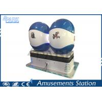 Shopping Mall 9D VR Machine , Location Required 2 - 9 Meters Manufactures