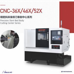 High - Stability Lathe Machine Cnc Machine CNC Machine Electrical Parts Manufactures