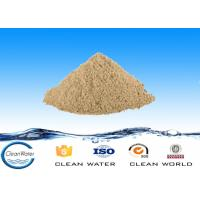 PH 5.5~9.5 Water Treatment Ammonia Degrading Bacterial Agents Clean Water With BV ISO Manufactures