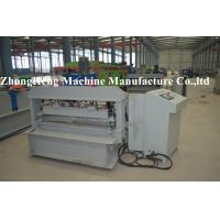 Precise 5 Stations Hydraulic Crimping Machine For Sheets Curving / Plate Bending Manufactures