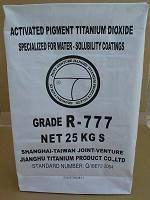 Buy cheap Titanium Dioxide R777 ( Water-solubility Coatings) from wholesalers