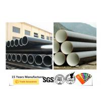 Double Epoxy Pipeline Powder Coating SGS Approval Electrostatic Spray Paint Manufactures