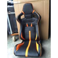Adjustable Sport Racing Seats With Single Or Double Slider Metal Frame Manufactures