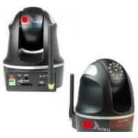 Quality 3G IP Camera for sale