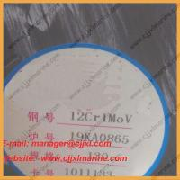 China Alloy Carbon Steel Round 12Cr1Mov Bar on sale