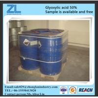 glyoxylic acid 50% for hair,CAS NO.:298-12-4 Manufactures