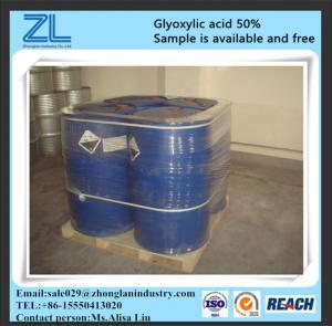 glyoxylic acid,CAS NO.:298-12-4 Manufactures