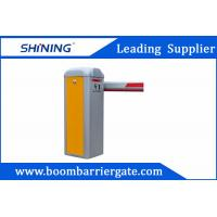 1.5s / 6s Straight Arm Electronic Retractable Barrier Gate With RFID Card Reader Manufactures