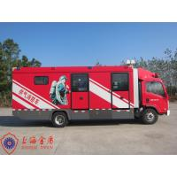 10 Ton Big Capacity Gas Supply Fire Truck ISUZU Chassis STC-50 Generator Manufactures