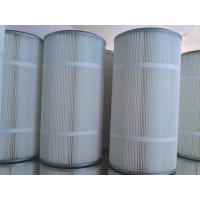 Air dust filter cartridge for steel plant blower inlet filter dust collector Manufactures