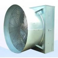 Quality First class quality turbo air ventilation fan GL brand for sale