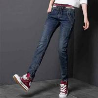 Jeans Slim Elegant 98%Cotton & 2% Spandex Gray Light-Dark Navy Skinny Manufactures