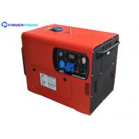 China Diesel Small Portable Generators Electric Genset 5kw Single Phase Or Three Phase on sale