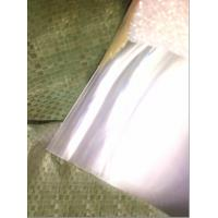 Best accuracy of focus supplier lenticular lens sheet 100 Lpi 3D Lenticular Lens Sheet for Advertisement And Packaging Manufactures