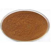 7732 18 5 Red Bean Extract Powder C12H14 N2 O2 To Promote Water Metabolism Manufactures