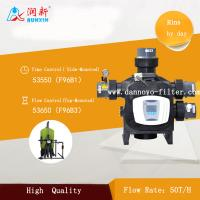 Runxin Automatic Filter Control Valve F96B Big Flow Filter Valve For RO System Manufactures
