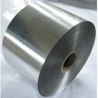 Food Wrapping Aluminum Foil Roll Silver 50 Micron Non - Poisonous Manufactures