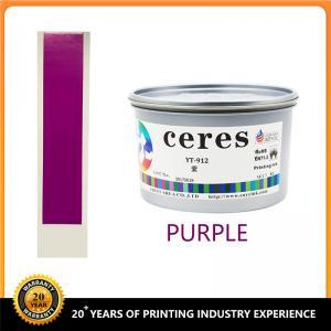 Ceres Purple Soya Panton Offset Printing Ink Manufactures