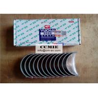 Silver Color LW500FN XCMG Wheel Loader Spare Parts Connecting Rod Bearing Shell Manufactures