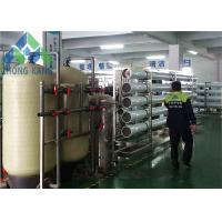 Industrial Water Purification Plant , Mini Water Purifier Plant Low Energy Manufactures