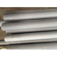 310S 2205 AP Finished Small Diameter Stainless Steel Tubing For Building Decoration Manufactures