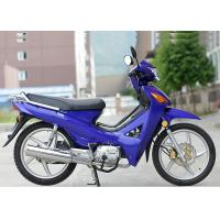 Buy cheap Horizontal Engine Super Cub Motorcycle 110CC 150KG Max Load Weight from wholesalers