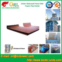 Biomass Boiler Water Wall Panels Anti Corrosion For Metallurgical Industry Manufactures