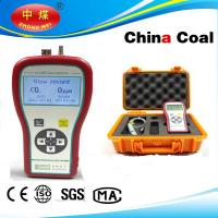 Portable Suction Infrared Gas Detector KT-605 Manufactures