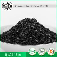 Coconut Granular Activated Carbon For Desulfurization 1200mg/G High Iodine Value Manufactures