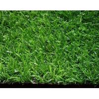 cheap landscaping artificial grass Popular in southeast Asia Manufactures