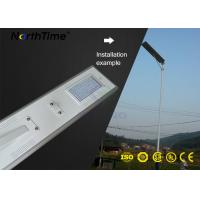 IP65 High Power Solar Lights Aluminum Automatic Street Lighting With Solar Panel Manufactures