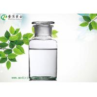 High Purity Silane Coupling Agent 1H,1H,2H,2H - Perfluorodecyltriethoxysilane For Soil-Repellent Coating Manufactures
