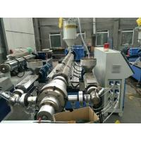 China Plastic Pipe Extrusion Line / PE PP PPR Pipe Making Machine / PE Water Pipe Extruding Machinery on sale