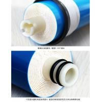 NSF Certificated 75GPD Ro System Membrane , Commercial Ro Membrane Dry / Wet for sale