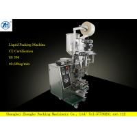 China Laminated Film Paste Packing Machine For Jam / Juice / Sauce / Shampoo on sale