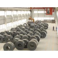 Q195, Q215, Q235, Q345, A36, SPHC, SS400, ST37.2, ST52.3 Hot Rolled Steel Coils / Coil Manufactures