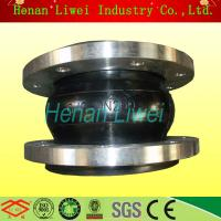 Buy cheap DN200(8 inch) ASME rubber expansion joint(compensator) from wholesalers