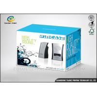 Recyclable Electronics Packaging Boxes Customized Logo ISO Certificated Manufactures